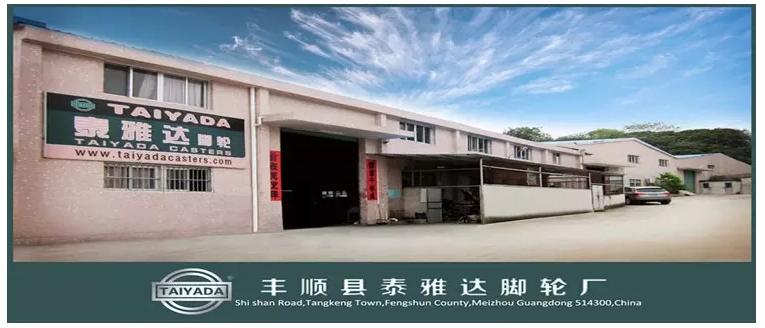 Fengshun County Taiyada Industries Co. Ltd