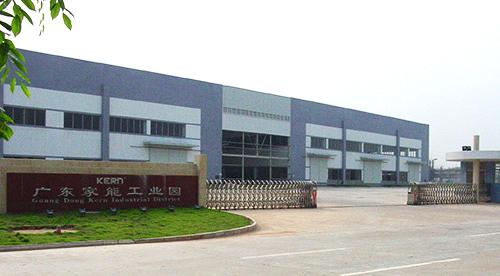 Foshan Kern Intelligent Electric Appliance Co., Ltd.