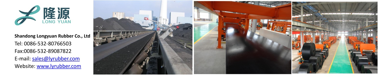 Shandong Longyuan Rubber Co.,Ltd