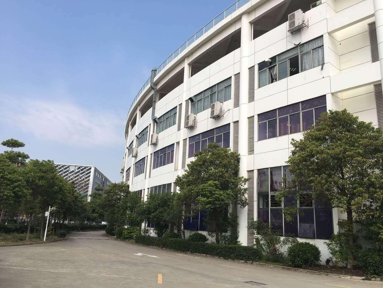 ZhuHai JiDa HuaPu Instrument Co.,Ltd