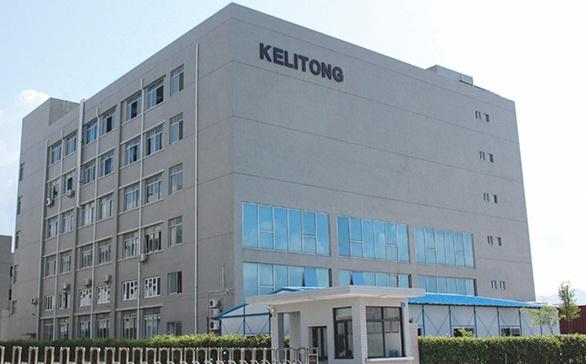 Zhuhai Kelitong Electronic Co.,Ltd