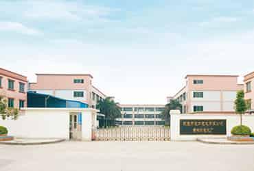 Dongguan City Lingli Battery Co.,Ltd