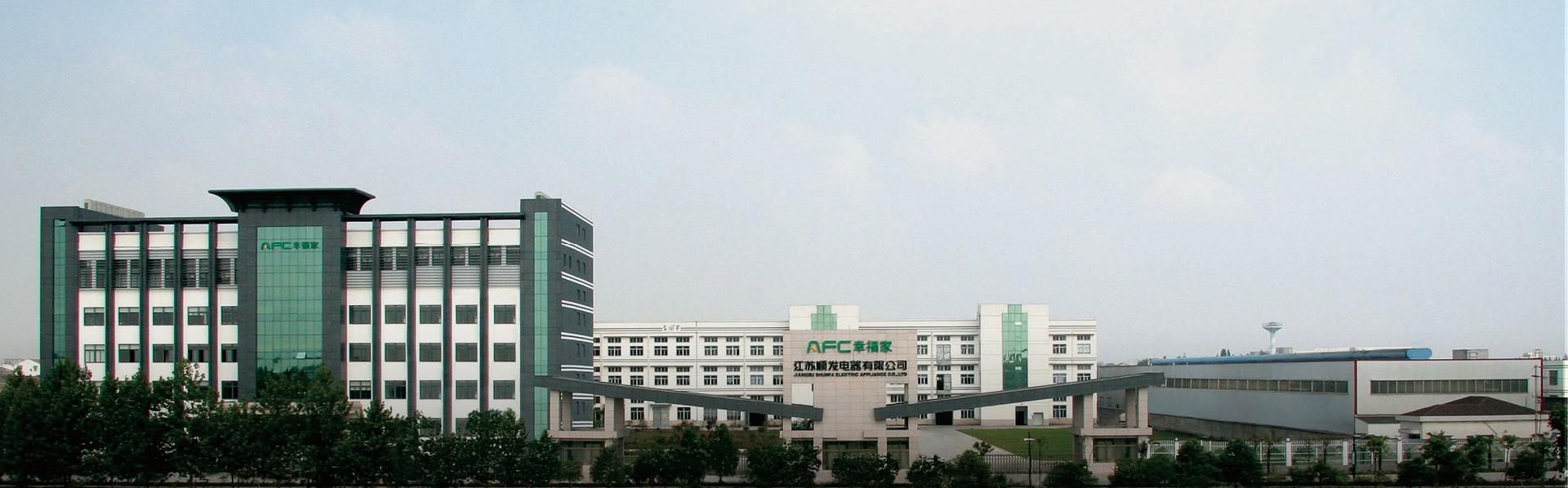 Jiangsu Shunfa Electric Appliance Co.,Ltd