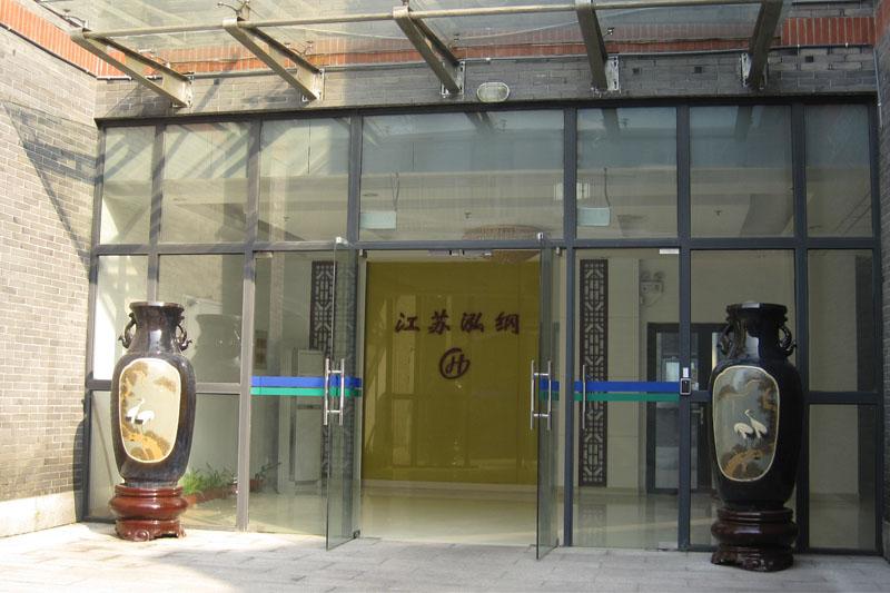 Jiangsu Honggang Industries Co.,Ltd.