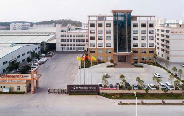 Guangdong Longli Electrical Appliance Co., LTD