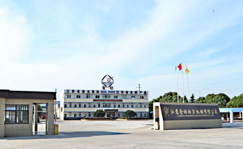 JIANGSU JINDONG POWER MACHINERY CO.,LTD.