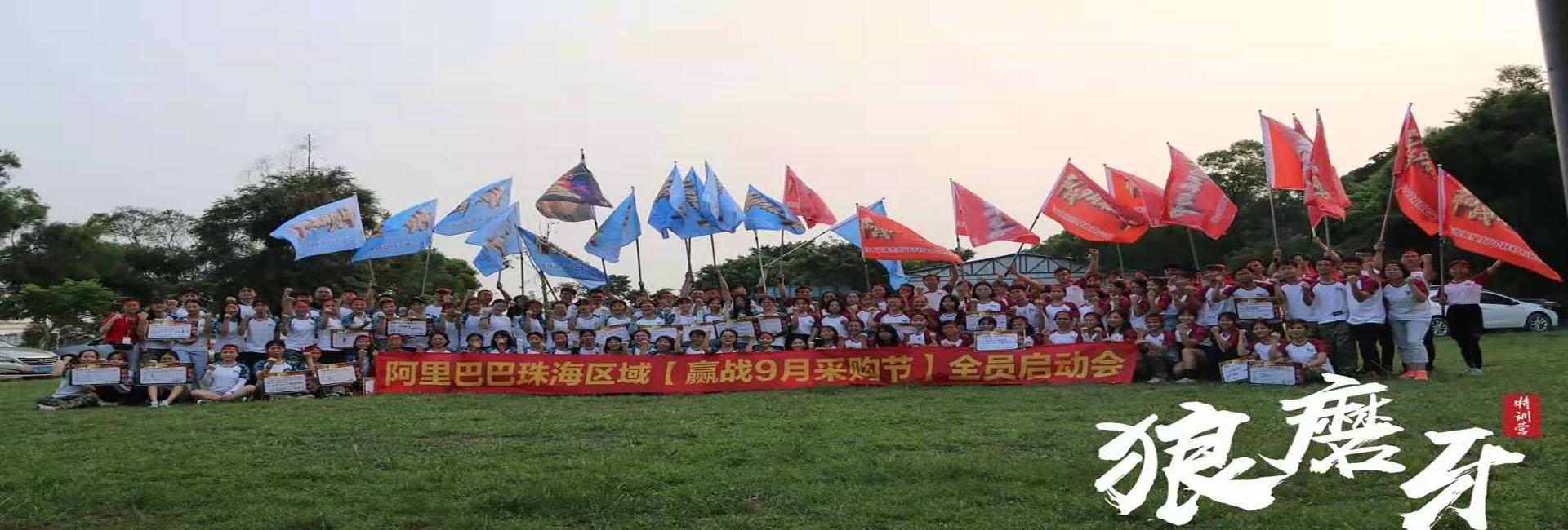 Zhuhai Trynow Baba Technology Co.,Ltd