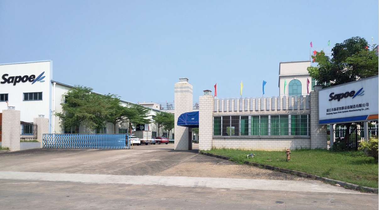 Zhanjiang Sapoe Drink Systems Manufacturing Co., Ltd