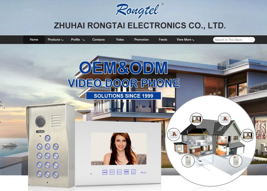 Zhuhai Rongtai Electronics co ltd