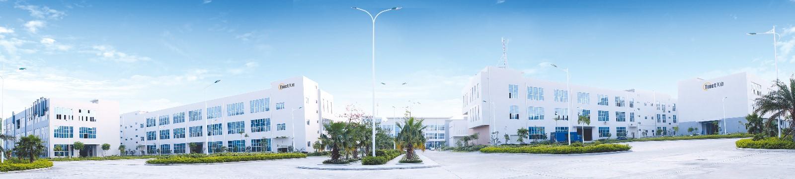 Guangdong Tinct Appliance Co.,Ltd