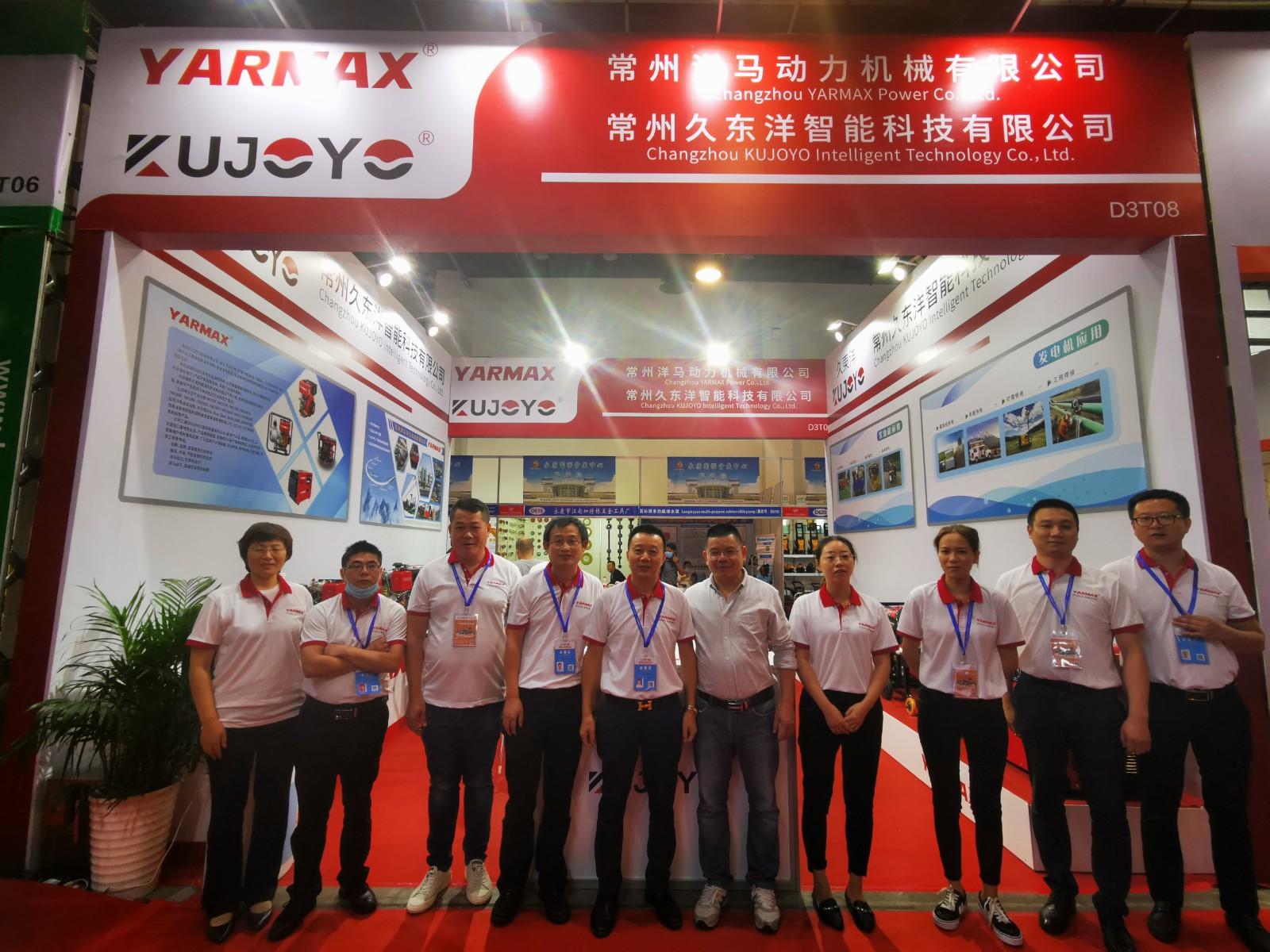 CHANGZHOU YARMAX POWER CO.,LTD