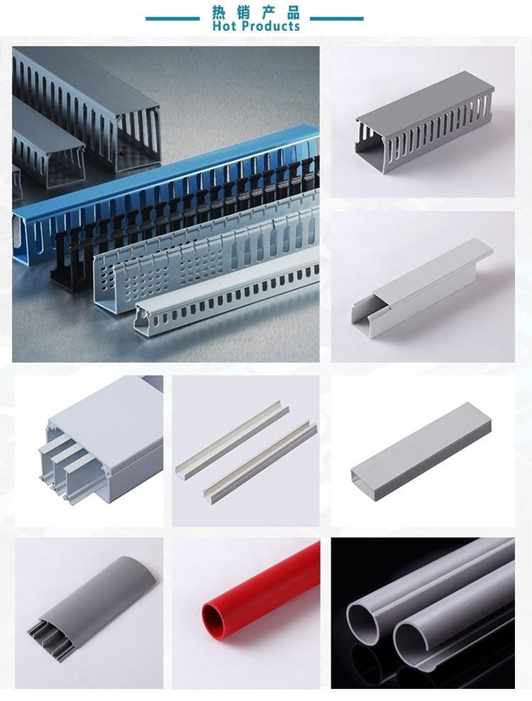 Kezhen Plastic Co., Ltd.