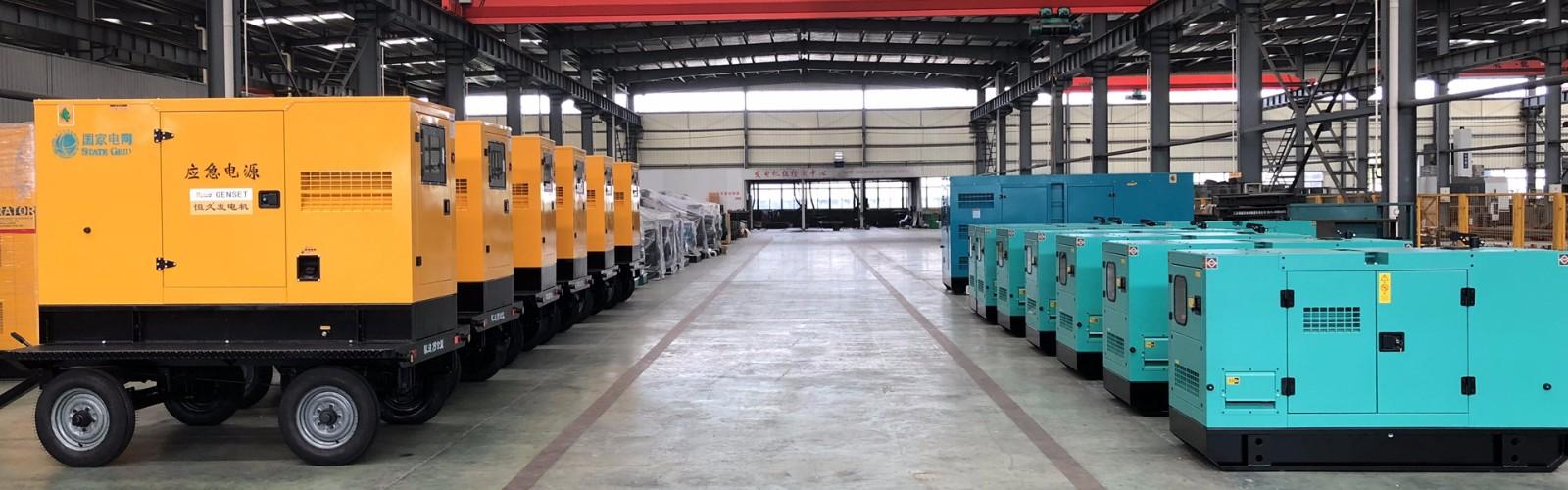 Jiangsu Hengtong Generator Manufacture Co., Ltd