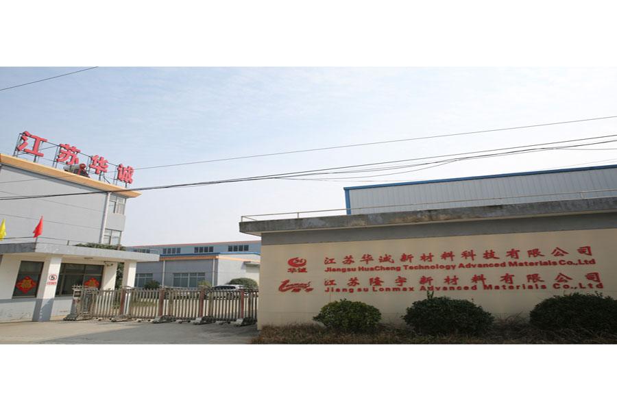 JIANGSU LONMAX ADVANCED MATERIAL CO.,LTD