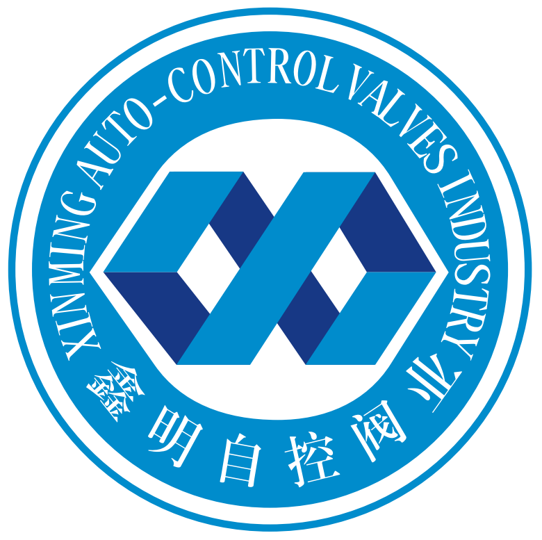 WUXI XINMING AUTO-CONTROL VALVES INDUSTRY CO., LTD