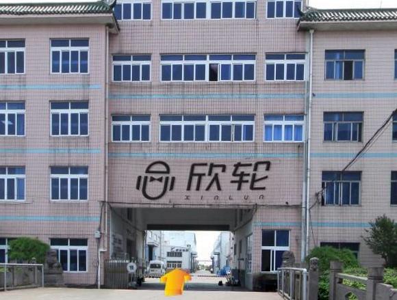 Cixi Xinlun Electrical Appliance Co.Ltd