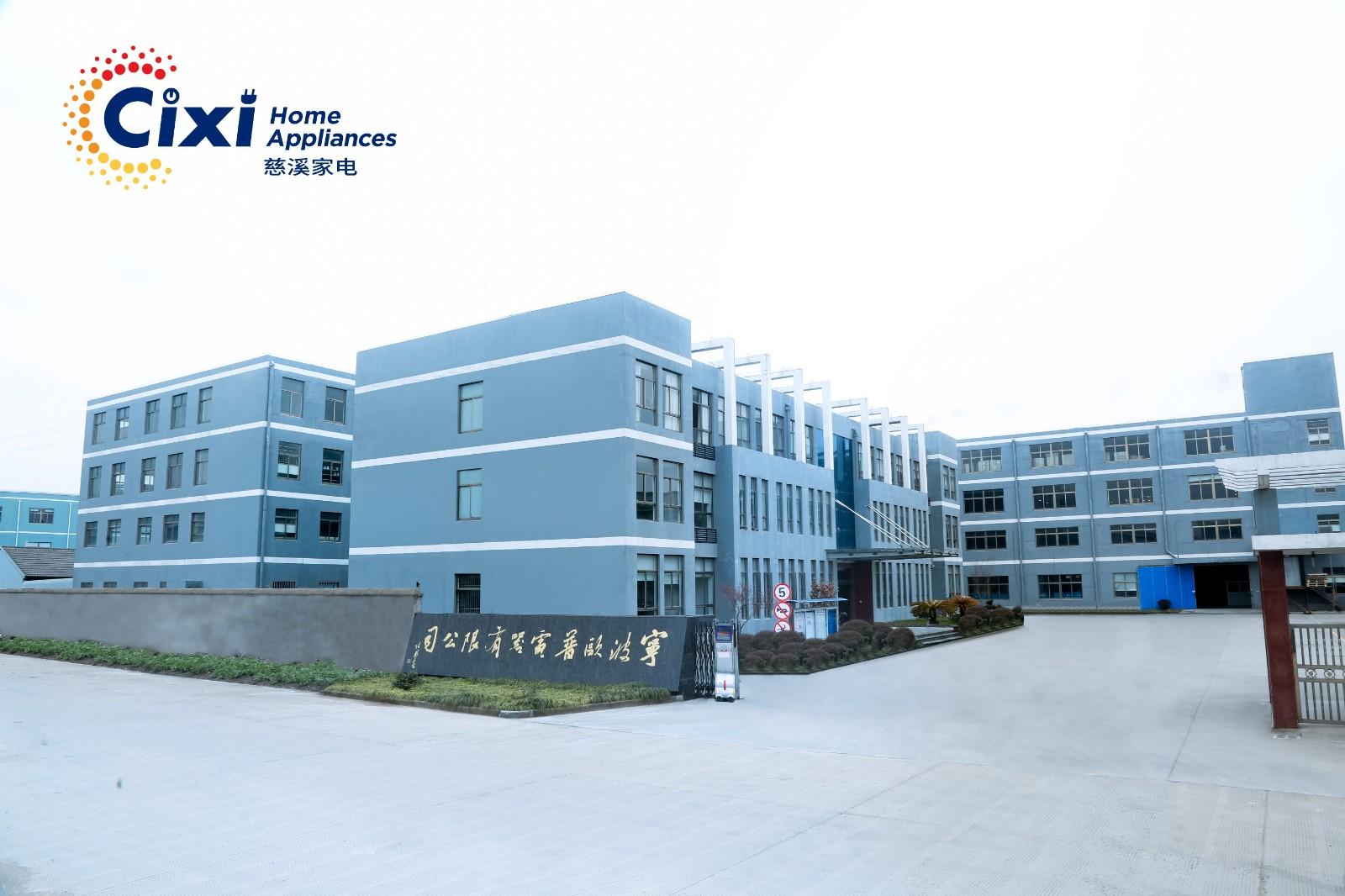 Ningbo Oupu Electric Appliance Co., Ltd.