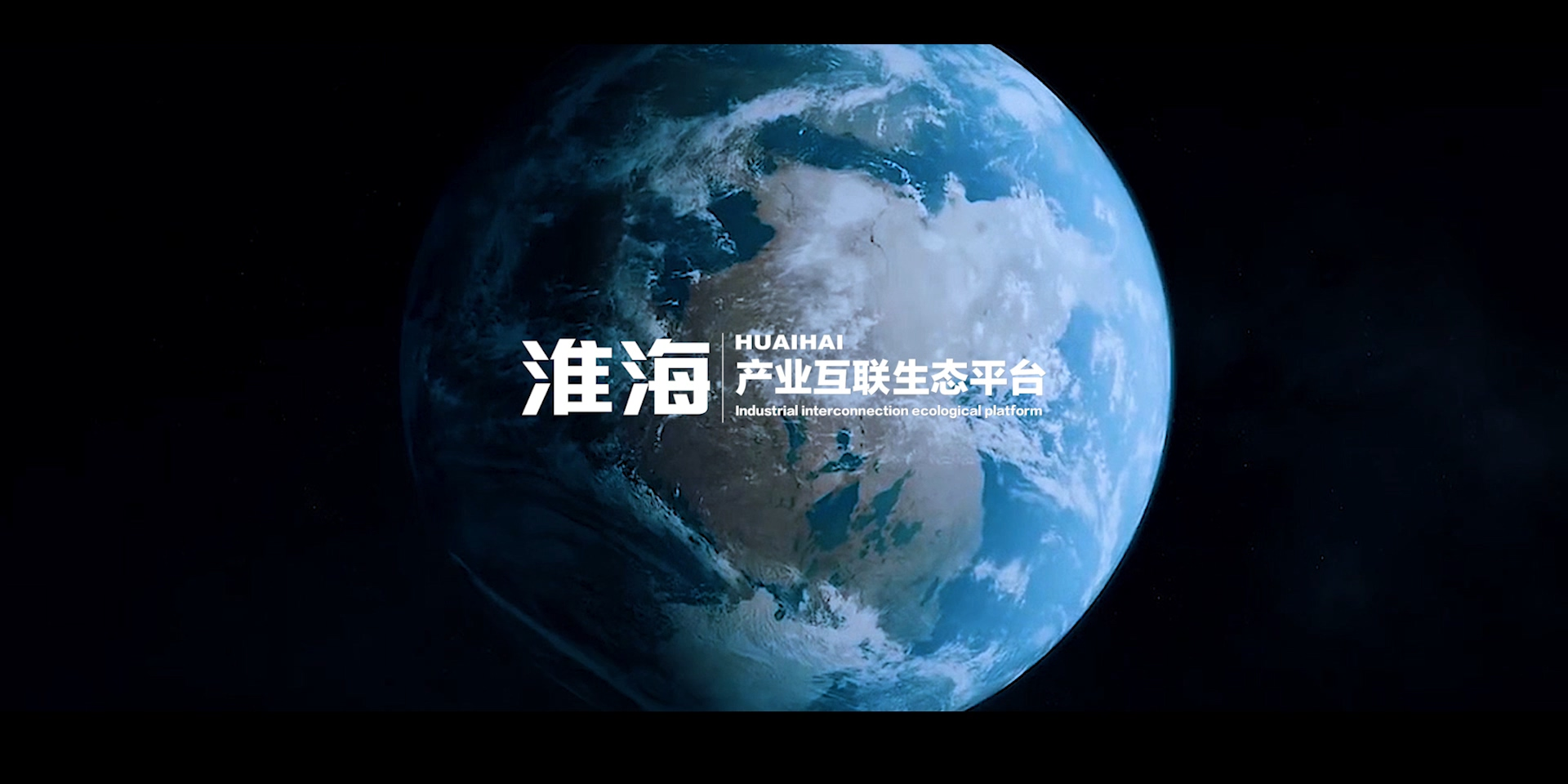 HUAIHAI HOLDING GROUP CO., LTD.