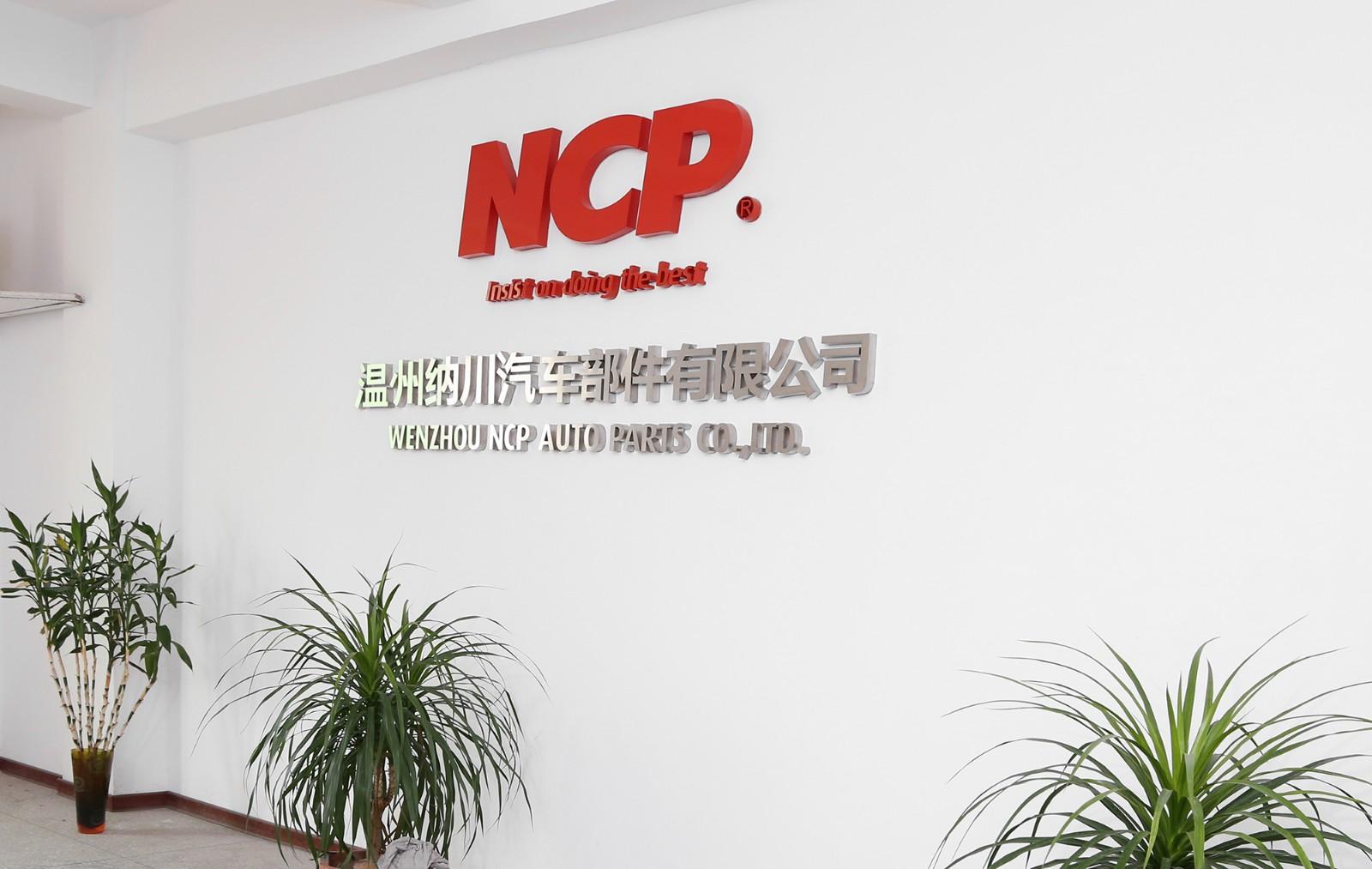 NCP AUTO PARTS CO.,LTD