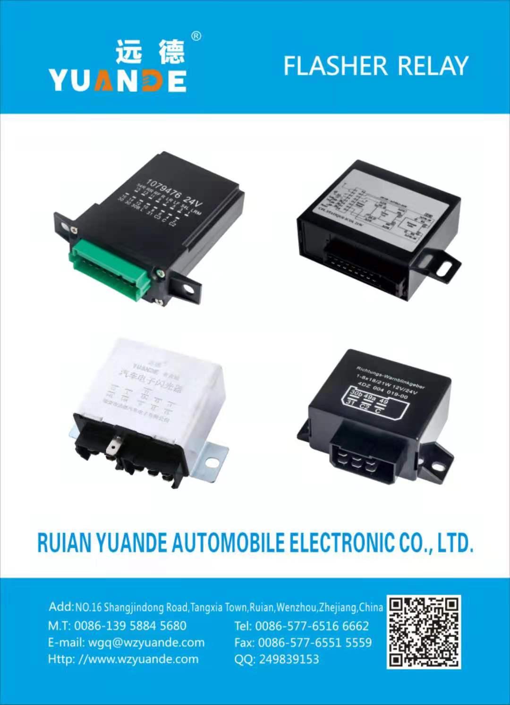 RUIAN YUANDE AUTOMOBILE ELECTRONIC CO.,LTD.