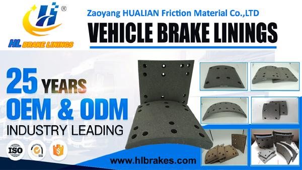 Zaoyang Hualian Friction Material Co.,ltd