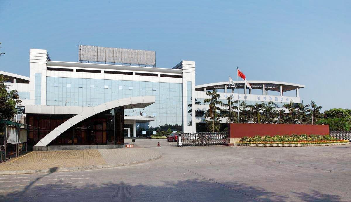 Shiyan Songgang Industry and Trade Co. Ltd