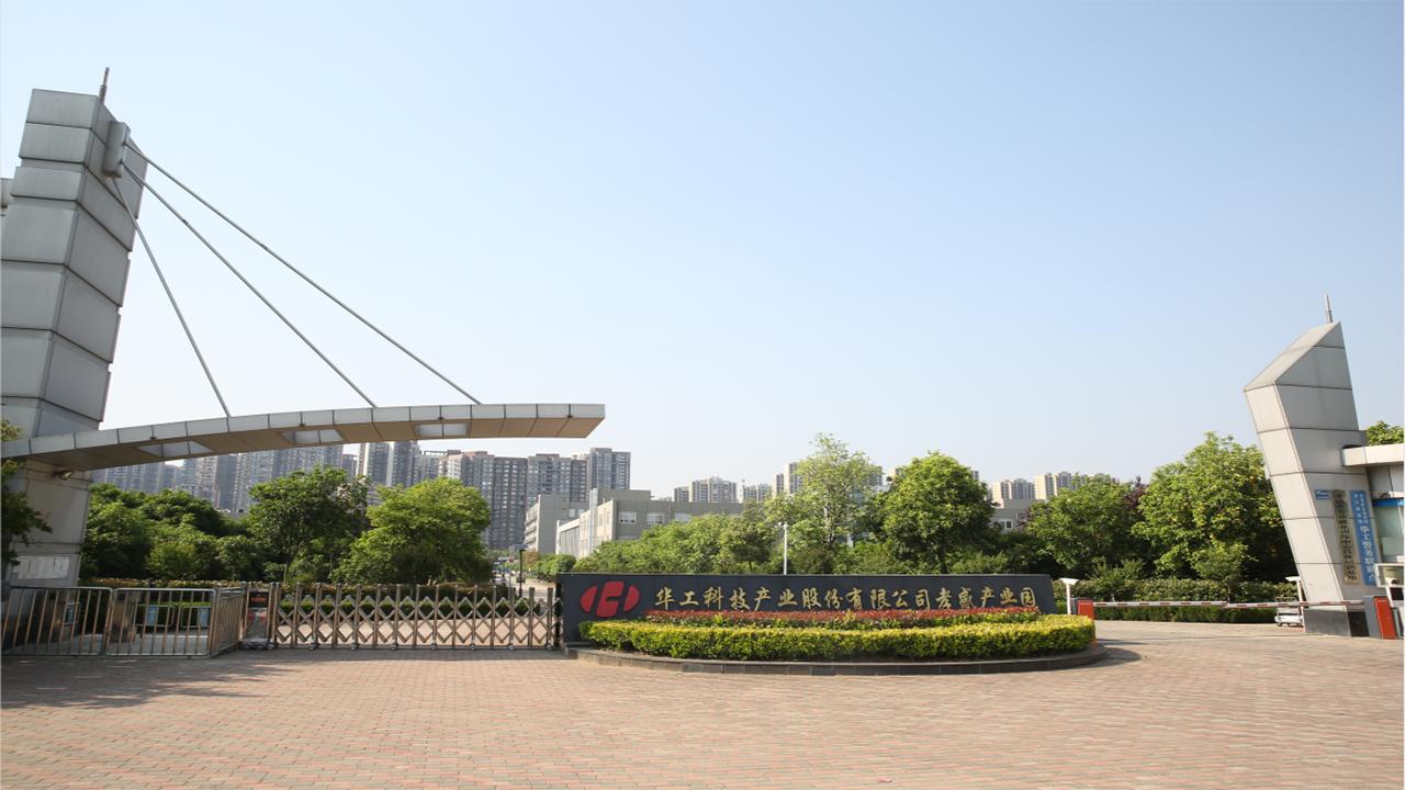 Xiaogan Huagong Gaoli Electron Co., Ltd.