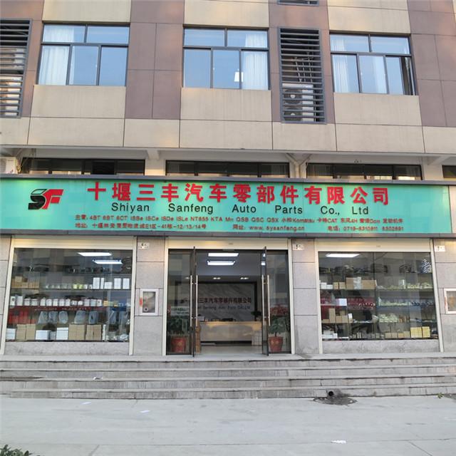 Shiyan Sanfeng Auto Parts Co., Ltd