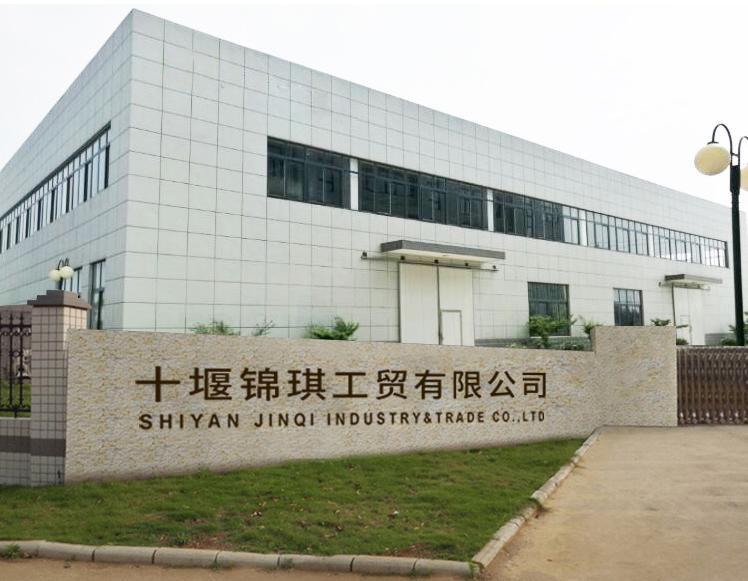 shiyan jinqi industry & trade co.,ltd