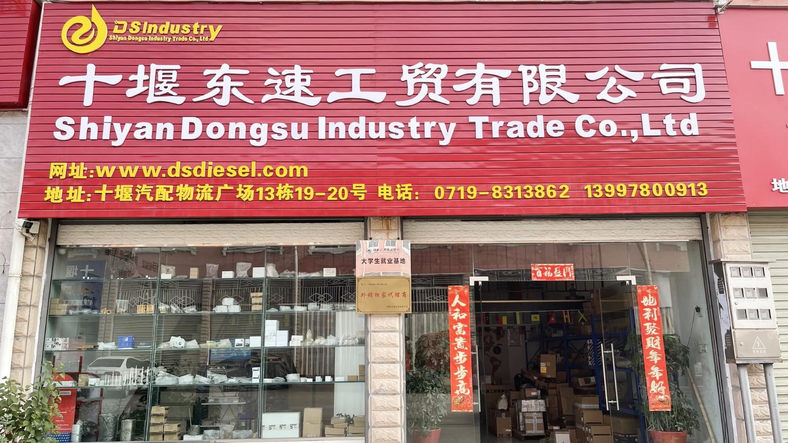 Shiyan Dongsu Industry Trade Co.,Ltd