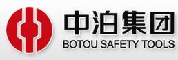 Hebei Botou Safety Tools Co., Ltd.