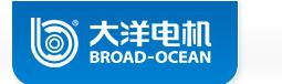 Zhongshan broad ocean motor co ltd for Broad ocean motor co