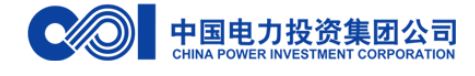 China power investment corporation for China railway 13 bureau group corporation