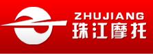 ZHUHAI ZHUJIANG VEHICLE CO., LTD.