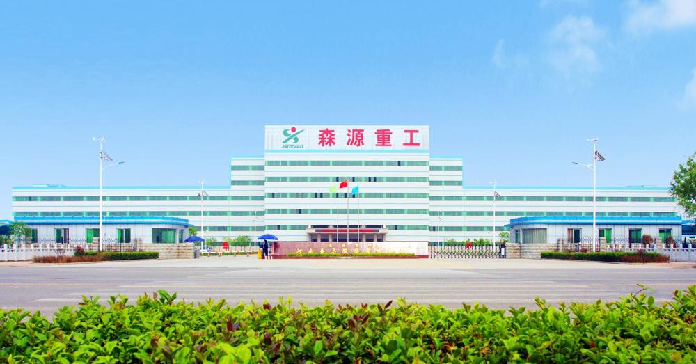 Henan Benma Co.,Ltd