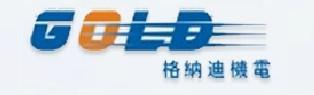 重庆格纳迪机电设备有限公司