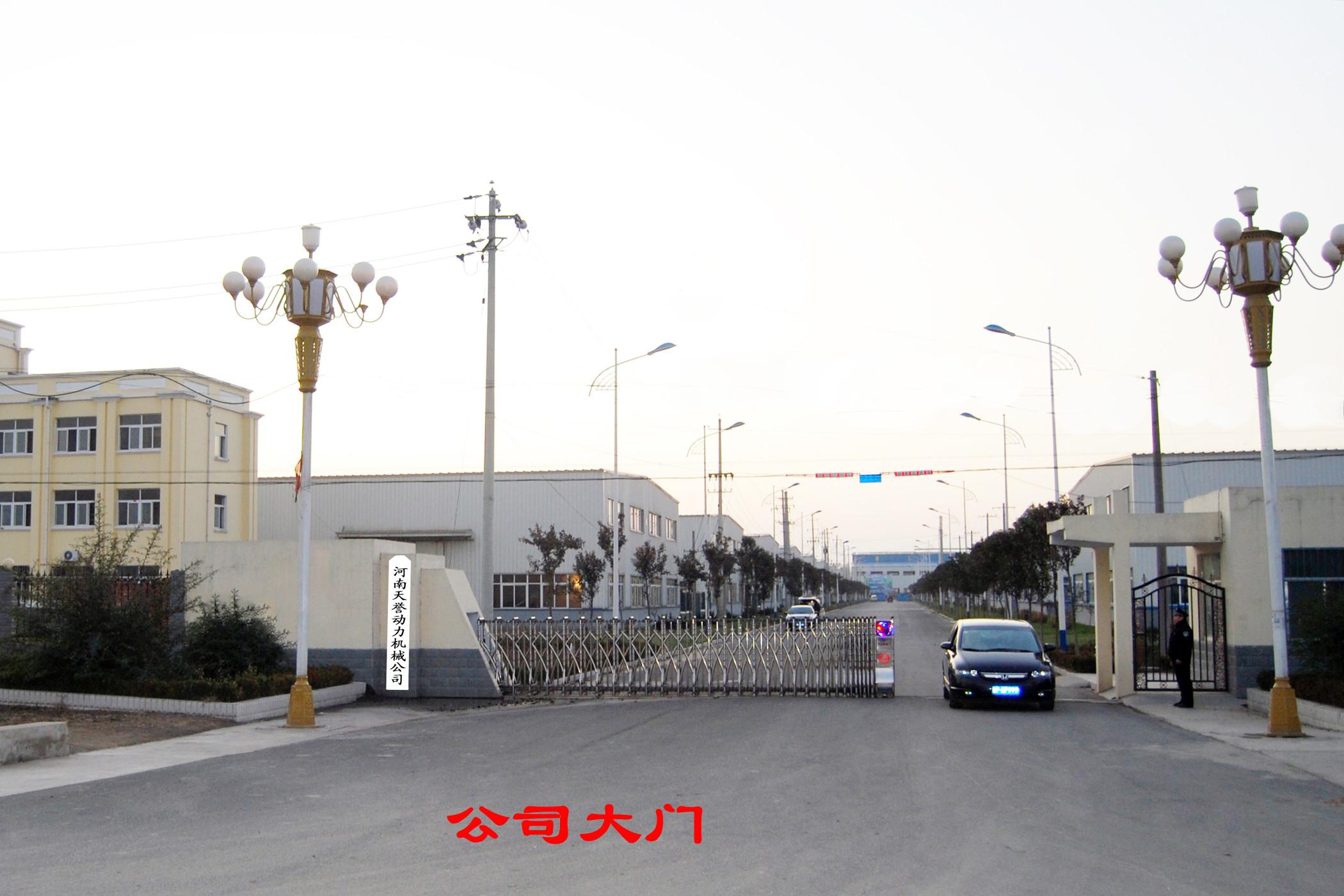河南博纳机械有限公司