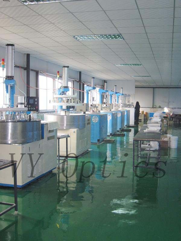 吉林省武圆光电科技有限公司