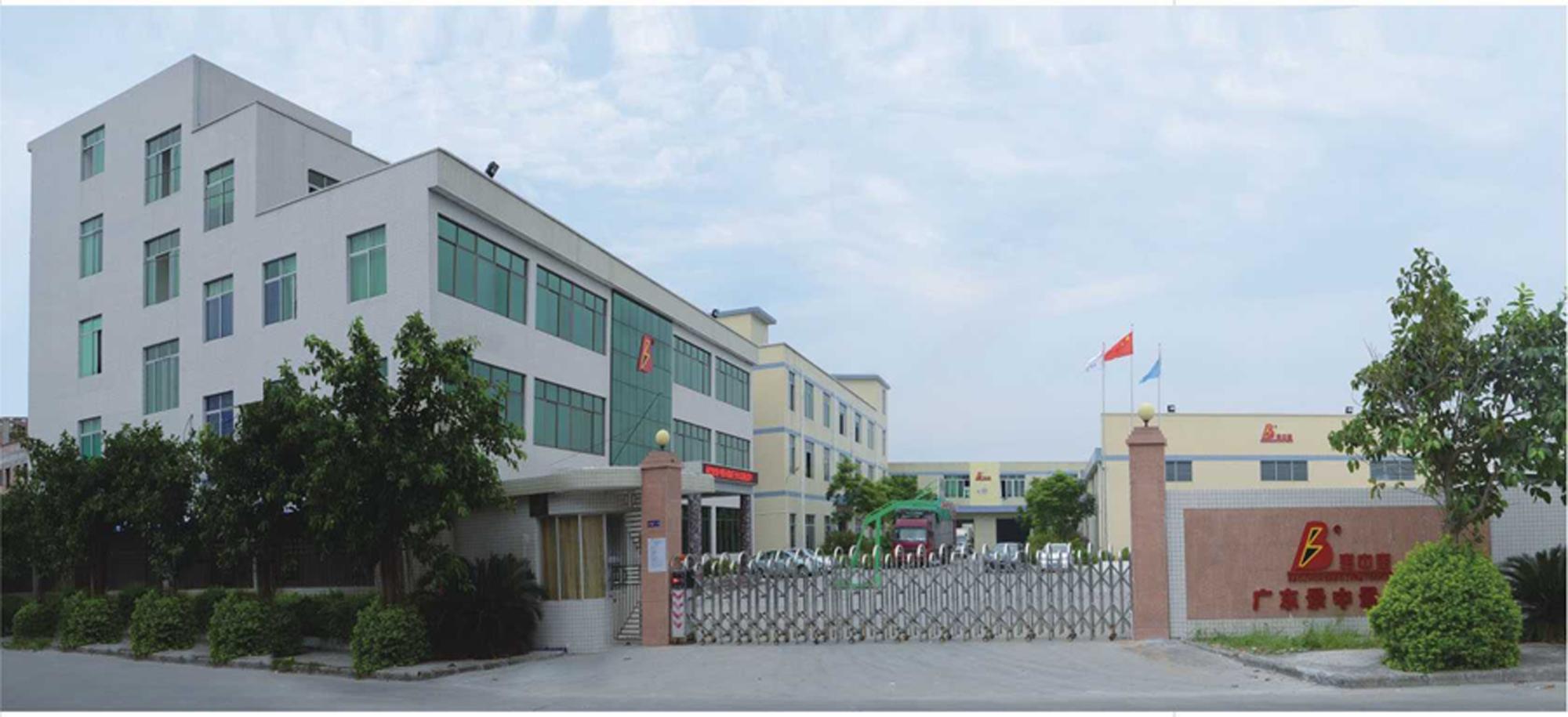 广东景中景工业涂装设备有限公司