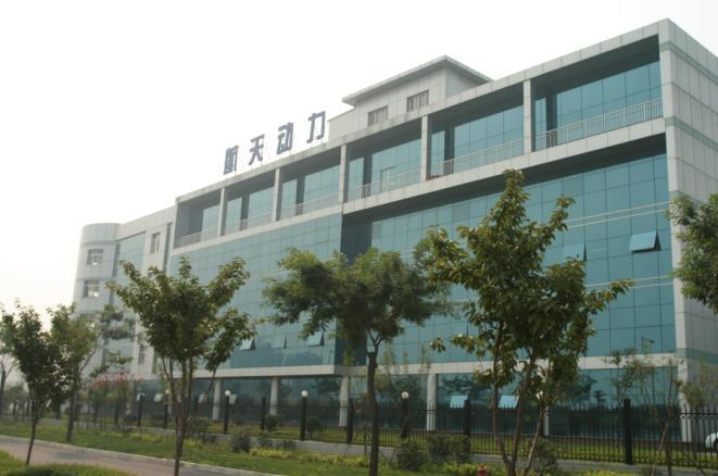 陕西航天动力高科技股份有限公司