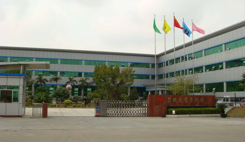 珠海东锦石英科技有限公司