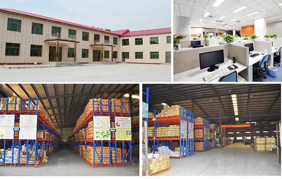 北京金博瑞国际贸易有限责任公司