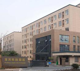 上海宝沃实业有限公司