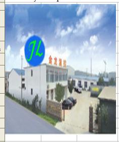 青州金龙温控设备有限公司