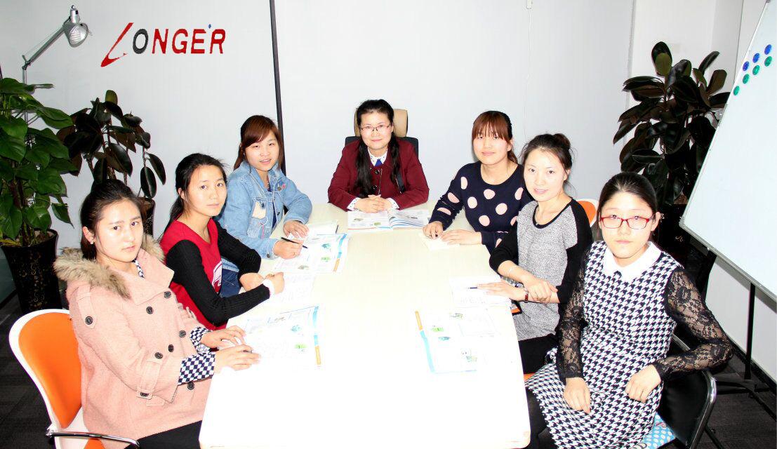 郑州朗格机械设备有限公司