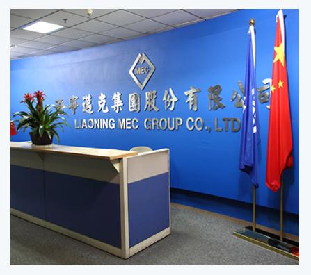 Liaoning Mec Group Co., Ltd.
