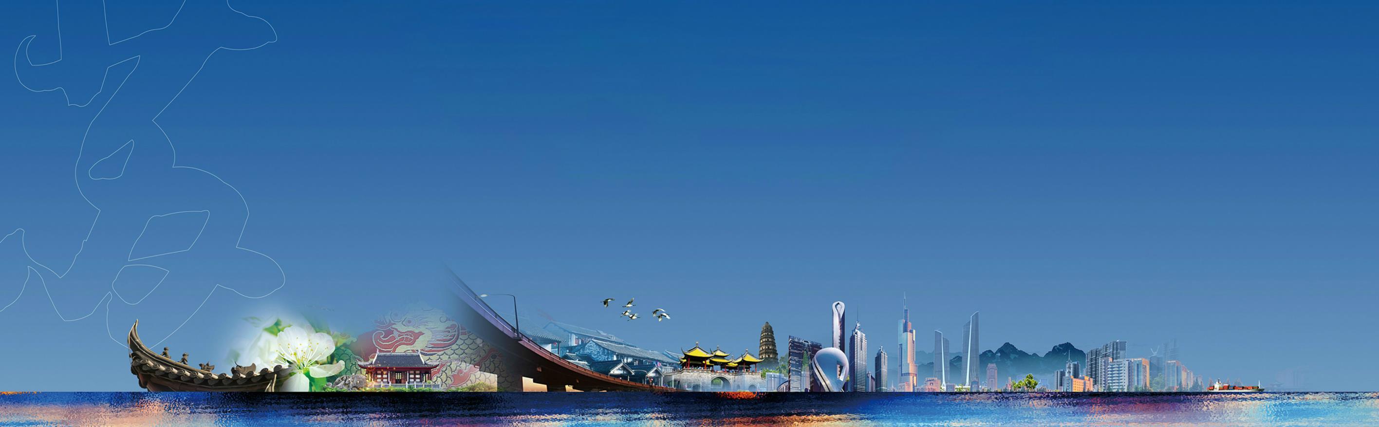 Jiangsu Export Online Fair 2021  Ships and Peripheral Equipment